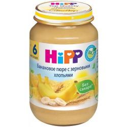 HIPP Био пълнозърнеста плодова каша банани 190g