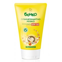 Слънцезащитно мляко Бочко SPF50 200ml