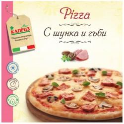 Замразена пица Шунка и гъби МИС КАПРИЗ 350g