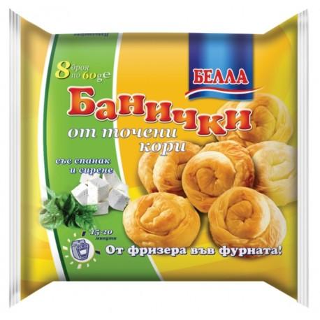 Банички от точени кори BELLA със спанак и сирене