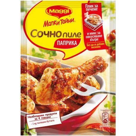 Фикс за Сочно пиле с паприка Maggi 28g