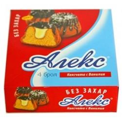КЕКСЧЕТА ДИЕТИЧНИ ВАНИЛИЯ АЛЕКС 180g