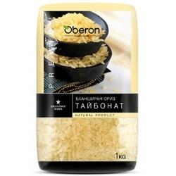 Ориз Oberon тайбонат бланширан 1kg