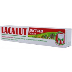 Паста за зъби Lacalut Active Herbal 75ml