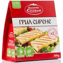 Грил сирене Маджаров 2x150g