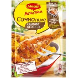 Фикс Сочно пиле Картофи с гъбен сос Maggi 38g
