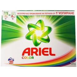 Прах за пране Color ARIEL 1.3kg