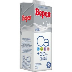 Прясно мляко Верея Са 1,5% 1l