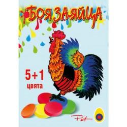 Боя за яйца 5 цвята + 1 Таблетки Pet
