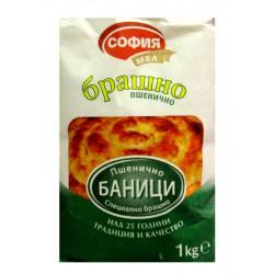 Брашно пшенично за баници София мел 1kg