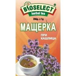 Чай Bioselect мащерка 1.2g/20бр.
