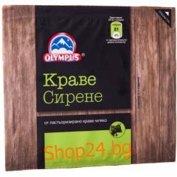 СИРЕНЕ КРАВЕ OLYMPUS 800g