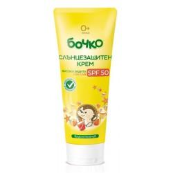 Слънцезащитен крем Бочко SPF50 75ml