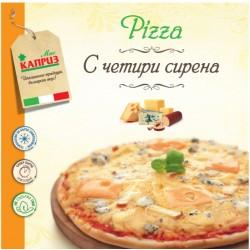Замразена пица 4 СИРЕНА МИС КАПРИЗ 350g
