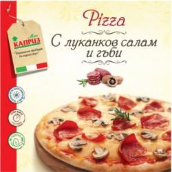 Замразена пица Луканков салам и гъби МИС КАПРИЗ 350g