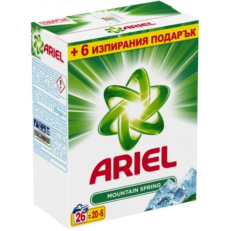 Прах за пране Планинска пролет ARIEL 1.3kg