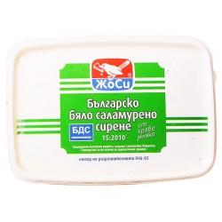 Краве сирене БДС 400g Жоси кутия