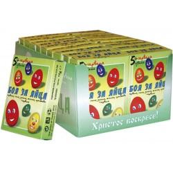 Боя за яйца 5 цвята + червен