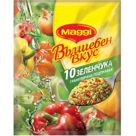 Подправка Вълшебен вкус 10 зеленчука Maggi 75g