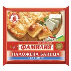 БАНИЦА ФАМИЛИЯ НАЛОЖЕНА СИРЕНЕ 900g