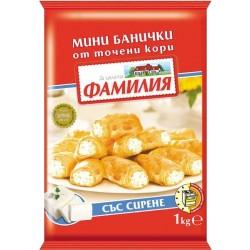 МИНИ БАНИЧКИ ФАМИЛИЯ СИРЕНЕ 1kg