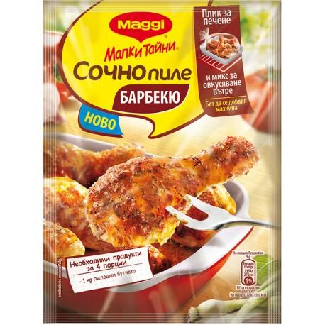 Фикс за Сочно пиле Барбекю Maggi 36g
