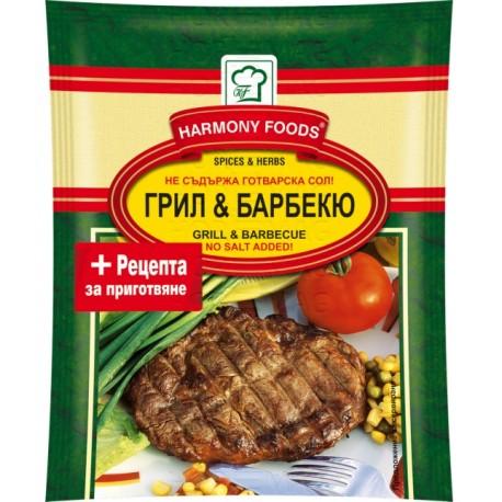 Подправка Грил & барбекю 12g Harmony Foods