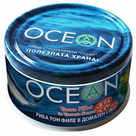 Риба тон- филе в доматен сос OCEAN
