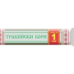 КОРИ ТРАКИЙСКИ ТОЧЕНИ 400g