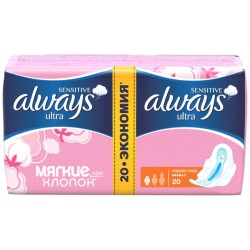 Дамски превръзки Always Ultra Sensitive Normal plus 20бр.