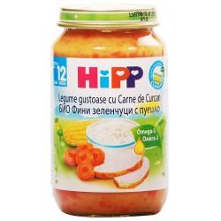 Хип Био пюре фини зеленчуци с пуешко 0.220
