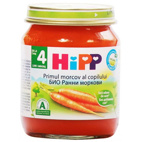 Хип пюре ранни моркови 0.125