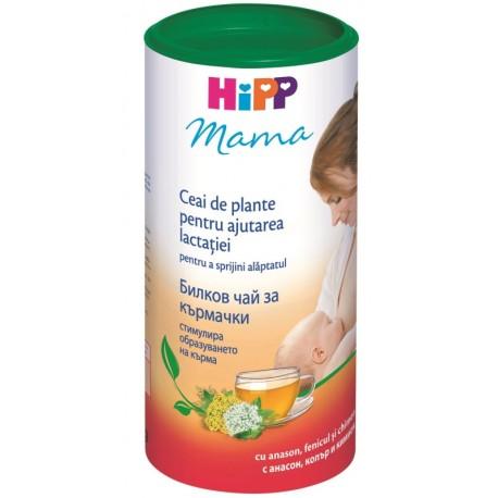 HIPP билков чай за кърмачки 200g