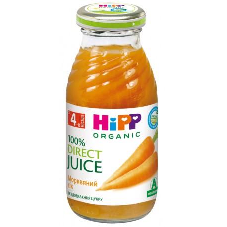 HIPP Био сок Моркови 200ml