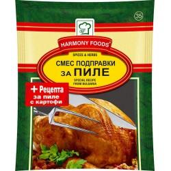 Подправка за Пиле 50g Harmony Foods