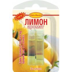 Есенция Лимон Dolce Maestro 2x2ml