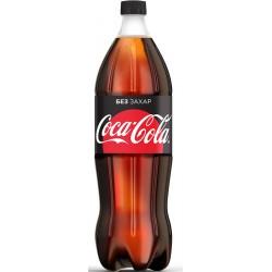 Coca-cola Zero РЕТ 2l