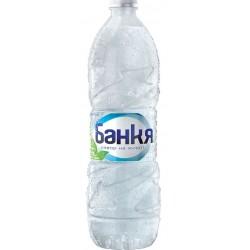 Вода Банкя минерална 500ml