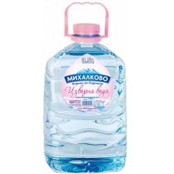 Изворна вода МИХАЛКОВО 3.5l