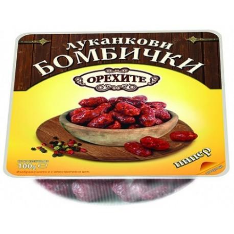 Луканкови бомбички с пипер Орехите 100g