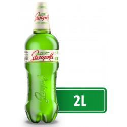 Светла бира Загорка Специално 2l