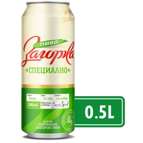 Светла бира Загорка Специално кен 500 ml