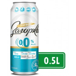 Бира Загорка безалкохолна 0,0% 500ml кен