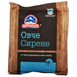 СИРЕНЕ ОВЧЕ OLYMPUS 350g