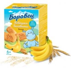 Бисквити детски Боровец Банан 100g (6+)