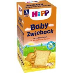 Hipp Био бебешки сухари 100g