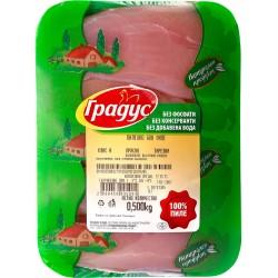 Пилешко бон филе Градус Охладено - 100g