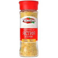 Подправка Picantina Класик солница 70g