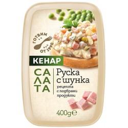 Руска салата с шунка Кенар 400g
