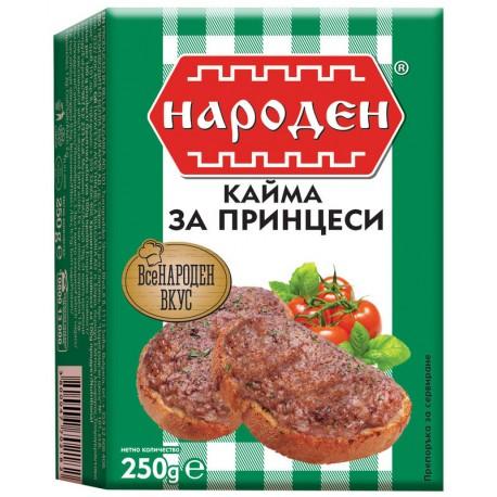 КАЙМА НАРОДНА ПРИНЦЕСИ ОХЛАДЕНА 250Г